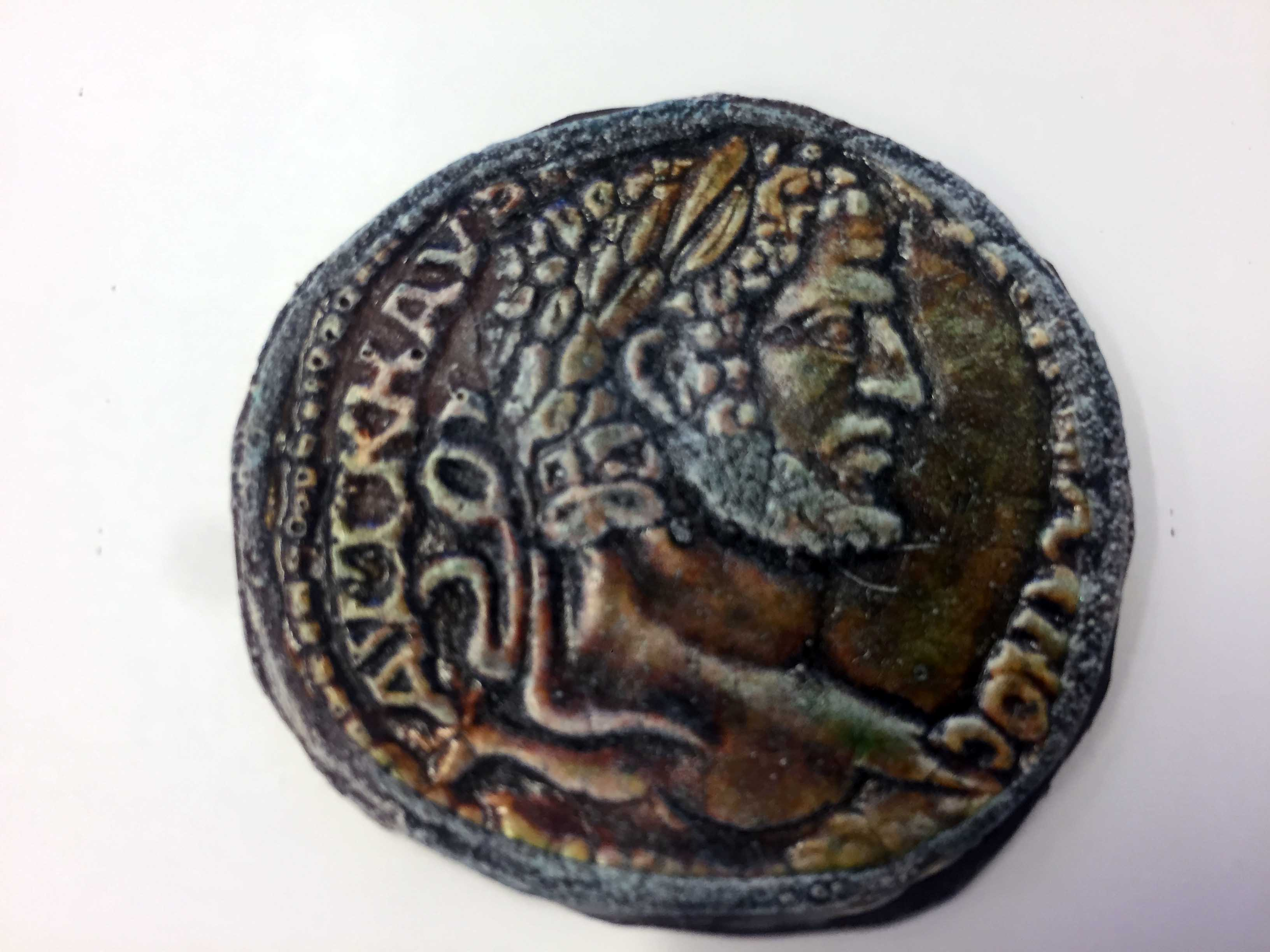 A coin by Emperor Caracalla, minted in Philippopolis for the Alekandrian Games.