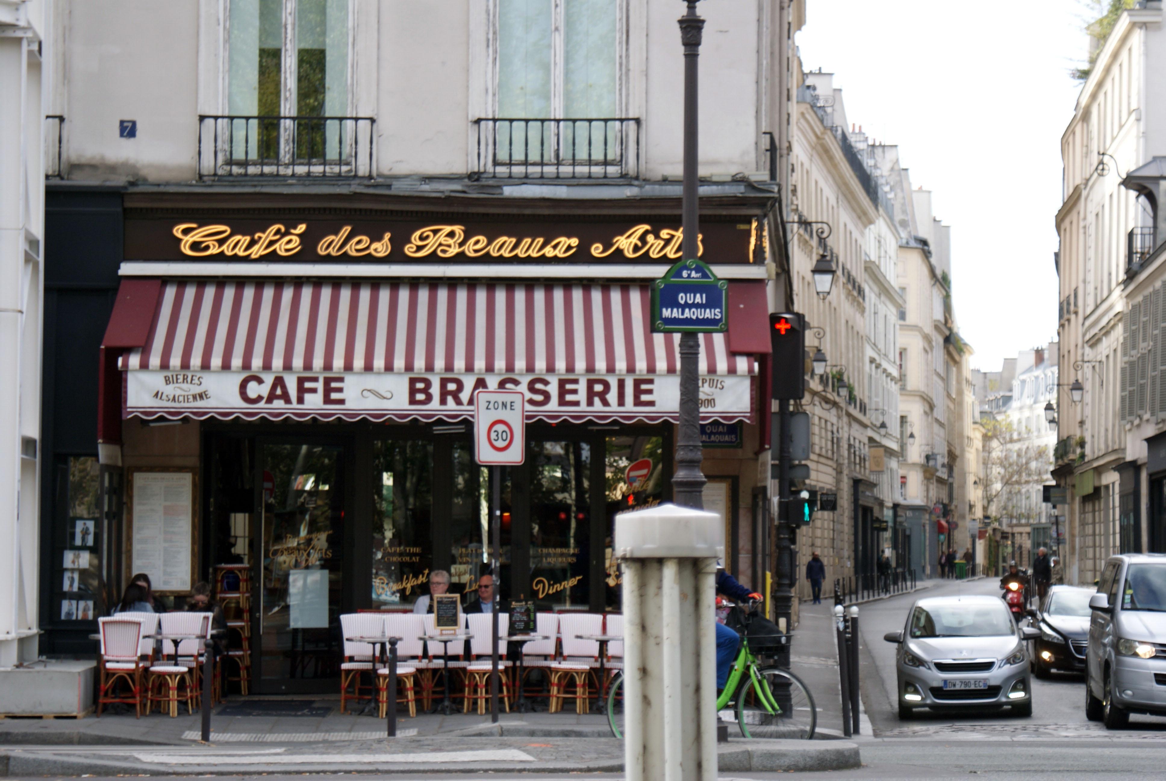 Кафене в Париж