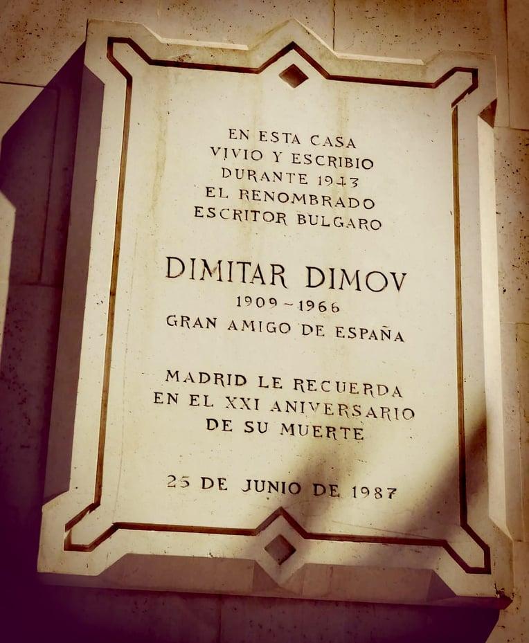 Паметна плоча на Димитър Димов в Мадрид, Испания