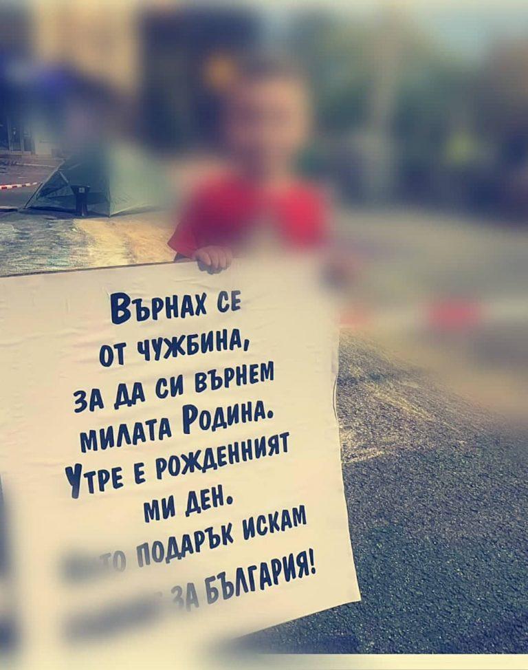 Българите от чужбина
