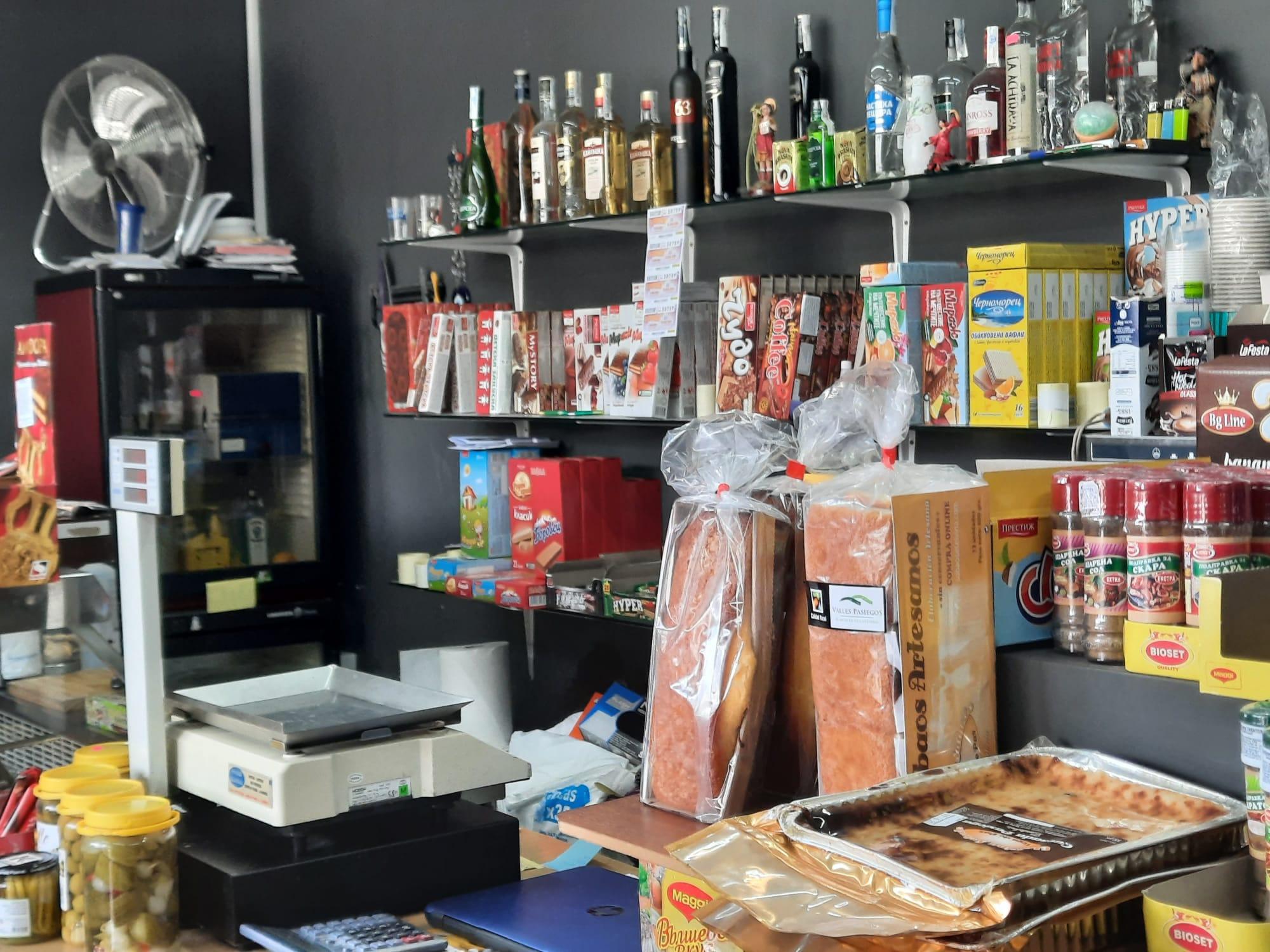 Веаркайо, българският магазин